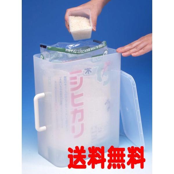 袋まるごと米びつくん 5kg (計量カップ付)(tg-18)送料無料|nagamineshouten