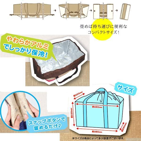 保冷 おしゃれ レジカゴバッグ 選べる7種類 折りたたみ 定形外可 nagamineshouten 03