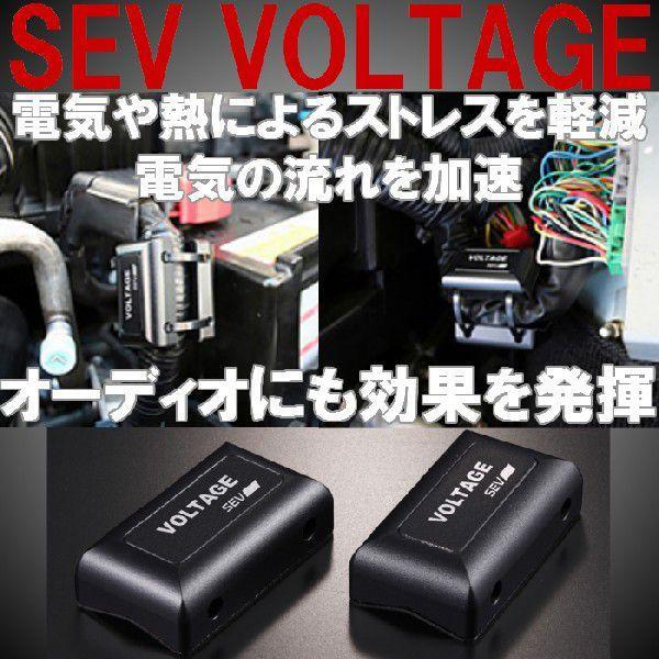 SEV VOLTAGE セブ ボルテージ【送料無料・プレゼント付】|naganumakikaku|02