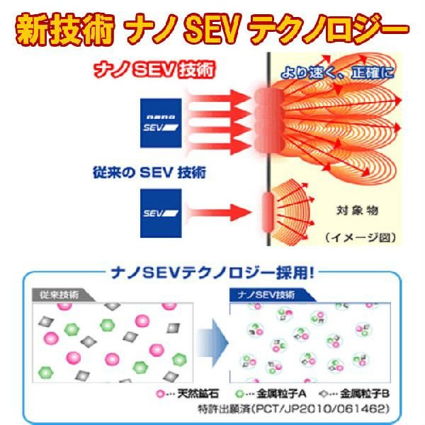 SEV VOLTAGE セブ ボルテージ【送料無料・プレゼント付】|naganumakikaku|04