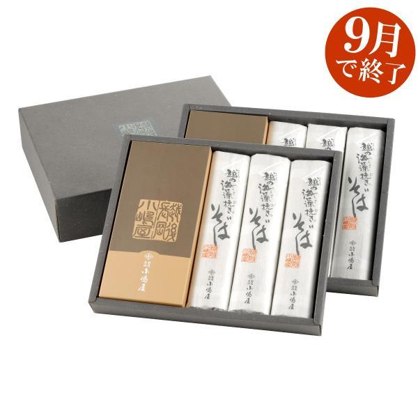 へぎそばの長岡小嶋屋 KS-G42T 越の海藻挽きそば(乾麺)6袋・麺つゆ12袋|nagaoka-kojimaya