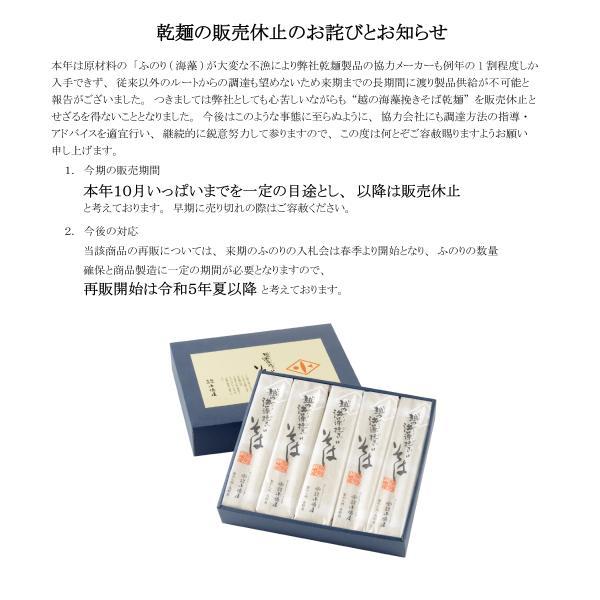 へぎそばの長岡小嶋屋 KS-G50 乾麺そば10袋|nagaoka-kojimaya