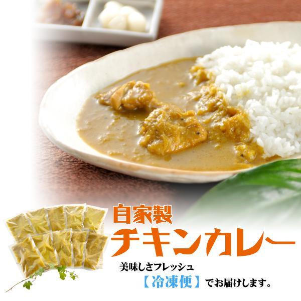 ※要冷凍※そば屋らしからぬインド式チキンカレー「130g×10袋入」 MA-201|nagaoka-kojimaya