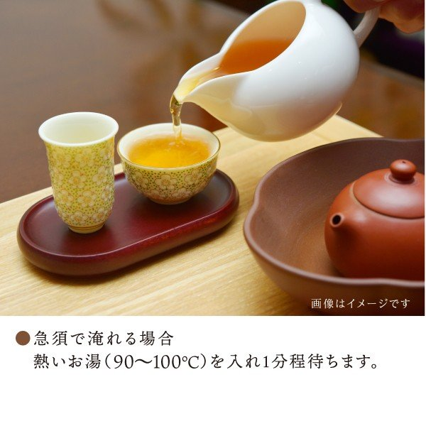 有機国産べにふうき烏龍茶(リーフ)100g 和烏龍茶 ORGANIC JAPANESE Oolong tea leaf|nagata-chaen|02