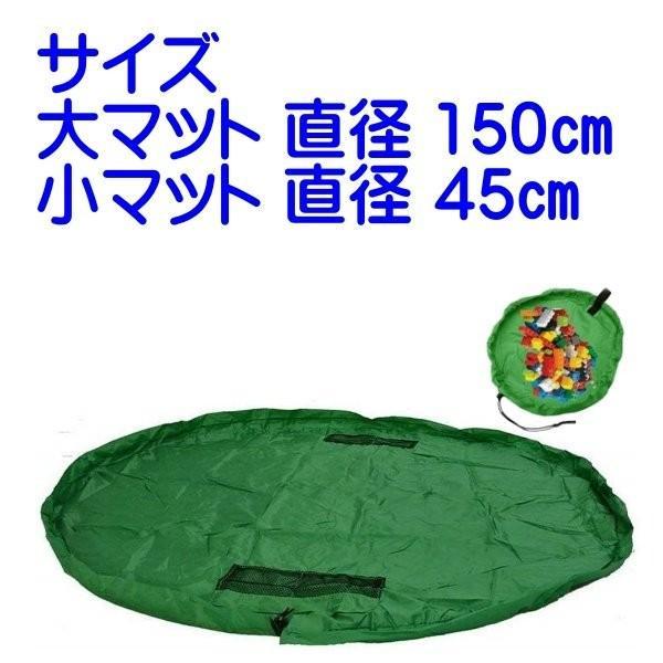 おもちゃ 収納袋 マット 自宅用 & 車内用 & 外遊びに 大小の2個セット レゴ ぬいぐるみ ブロック  150センチ 45センチ nagomi-company 02