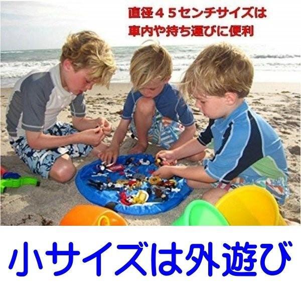 おもちゃ 収納袋 マット 自宅用 & 車内用 & 外遊びに 大小の2個セット レゴ ぬいぐるみ ブロック  150センチ 45センチ nagomi-company 04