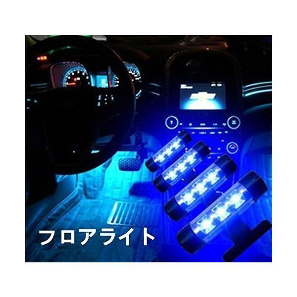 車内イルミネーションLEDライトフロアライトフットライトインテリアシガーソケットナイトロードブルー装飾車カー用品ルームランプ幻想