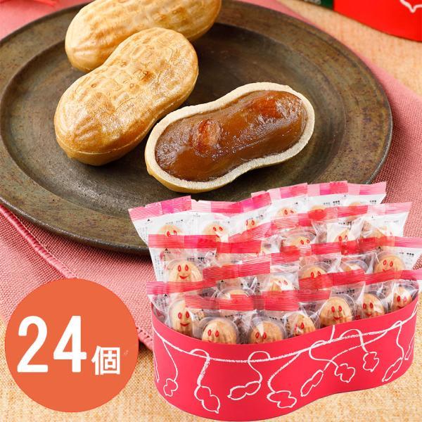 落花生 千葉みやげ 和菓子 ぴーなっつ最中(もなか)24個詰