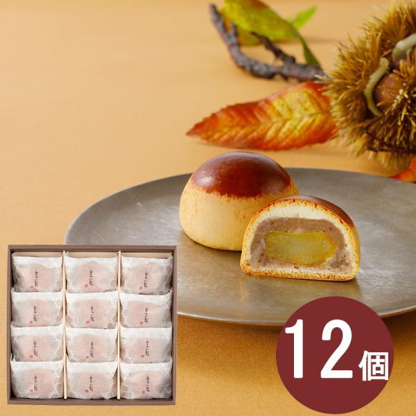 栗まんじゅう 栗籠12個詰(くりまんじゅう)