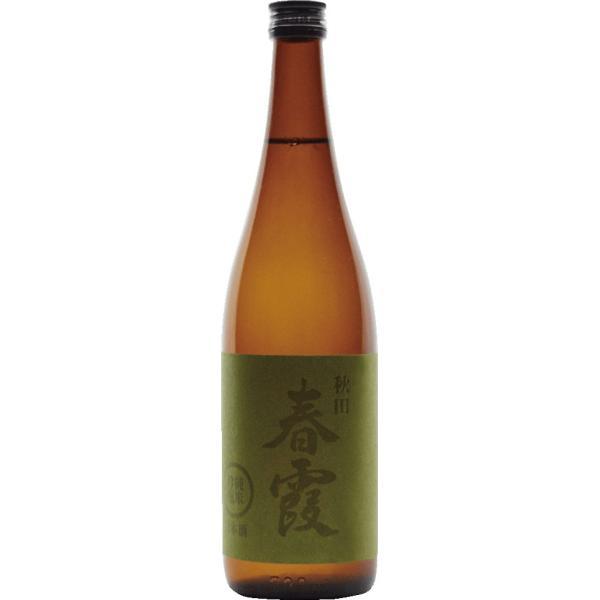 春霞 [純米吟醸酒]