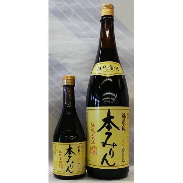 福来純 伝統製法 熟成本みりん 500ml【岐阜県 白扇酒造】