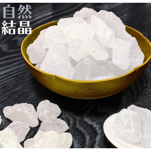 自然結晶 三光印 氷砂糖1kg〔500g×2〕