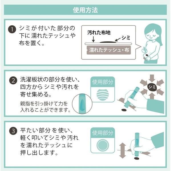 たたきん棒 (服のシミ取り具) ※送料¥200(7個まで)|nagoyahatsumei-store|02