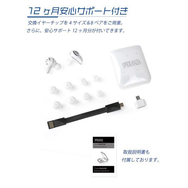 ワイヤレスイヤホン イヤホン bluetooth ブルートゥース 5.0 完全ワイヤレス 高音質 IPX7 完全防水  自動ペアリング iPhone Android 対応|nail39|09