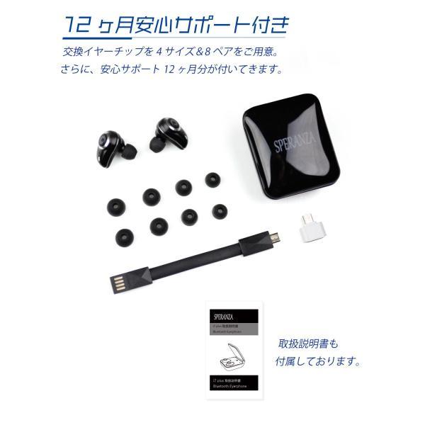 ワイヤレスイヤホン イヤホン bluetooth ブルートゥース 5.0 完全ワイヤレス 高音質 IPX7 完全防水  自動ペアリング iPhone Android 対応|nail39|11