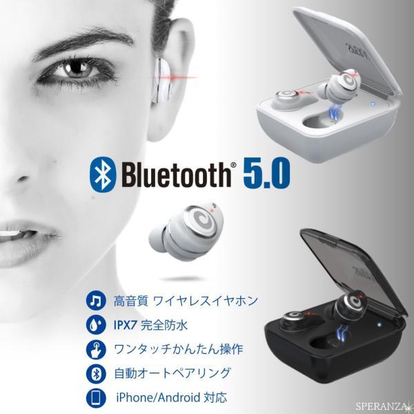 ワイヤレスイヤホン イヤホン bluetooth ブルートゥース 5.0 完全ワイヤレス 高音質 IPX7 完全防水  自動ペアリング iPhone Android 対応|nail39|13