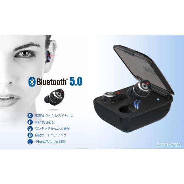 ワイヤレスイヤホン イヤホン bluetooth ブルートゥース 5.0 完全ワイヤレス 高音質 IPX7 完全防水  自動ペアリング iPhone Android 対応|nail39|03