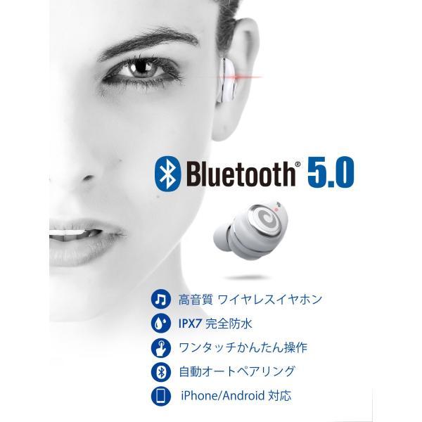 ワイヤレスイヤホン イヤホン bluetooth ブルートゥース 5.0 完全ワイヤレス 高音質 IPX7 完全防水  自動ペアリング iPhone Android 対応|nail39|04