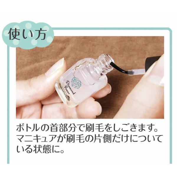 ダイヤモンドパワー コラボ版 8ml LCN 爪のトップコート ベースコート ネイルケア エルシーエヌ|nailcare|08
