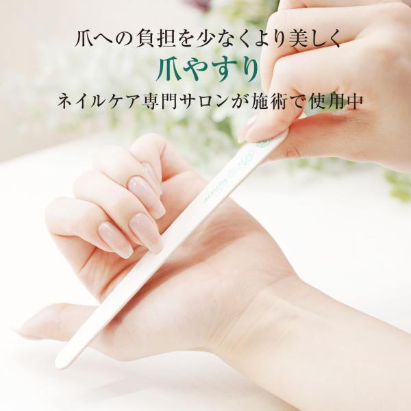 爪やすり ネイルケア専門サロン プリナチュールがサロンワークで使用 爪ケア ネイルファイル 1本あたり価格|nailcare