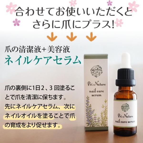 ネイルケア専門店のネイルオイル キューティクルオイル 美容オイル 天然成分100% 二枚爪 甘皮 ささくれ 保湿 手荒れ対策 敏感肌 さらっと 無香料 ノンシリコン|nailcare|15