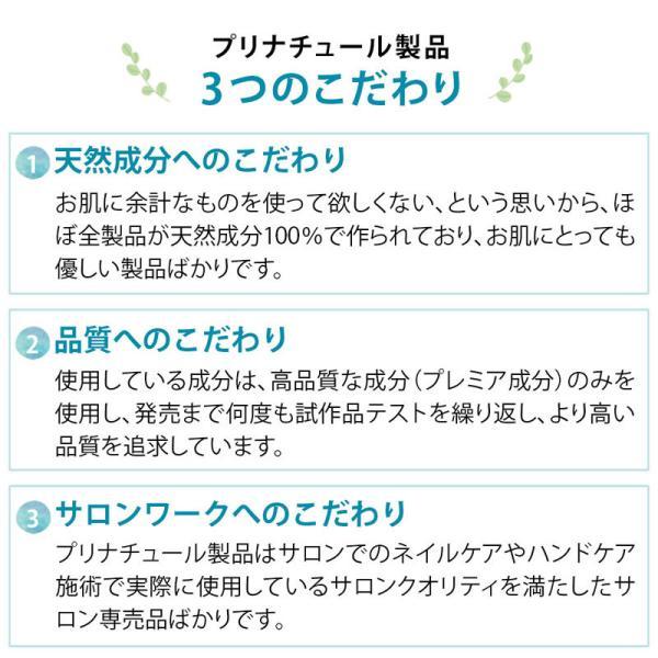 ネイルケア専門店のネイルオイル キューティクルオイル 美容オイル 天然成分100% 二枚爪 甘皮 ささくれ 保湿 手荒れ対策 敏感肌 さらっと 無香料 ノンシリコン|nailcare|20