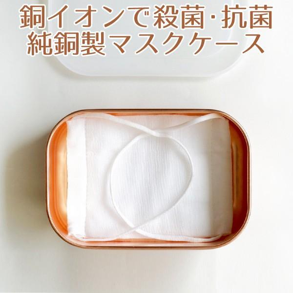 予約 イオン ピッタ マスク