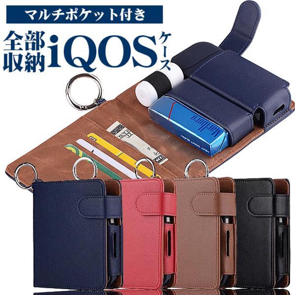 iQOS ケース icos アイコス 手帳型 カバー 合皮 レザー ケース クリーナー ヒートスティック 収納 カード入れ カードフォルダ カラビナ