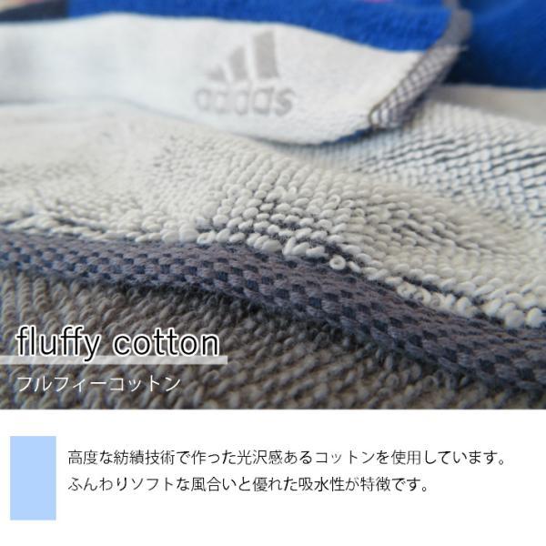 スポーツタオル adidas アディダス  選べる! メール便 送料無料|naire-donya|04