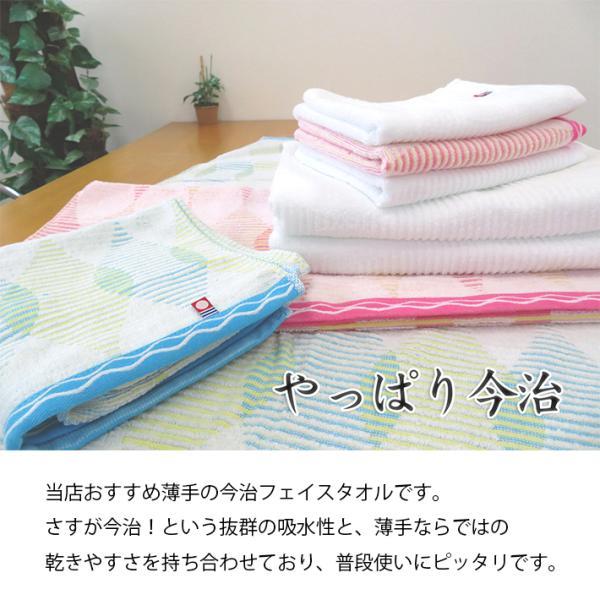 今治タオル フェイスタオル まとめ買い タオル 日本製 オスカー 色が選べる 3枚セット メール便 送料無料 naire-donya 02