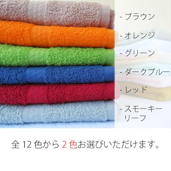 タオル フェイスタオル ポイント消化 日本製 泉州タオル 34×83cm シンプルフェイスタオル 色が選べる2枚セット メール便送料無料|naire-donya|08