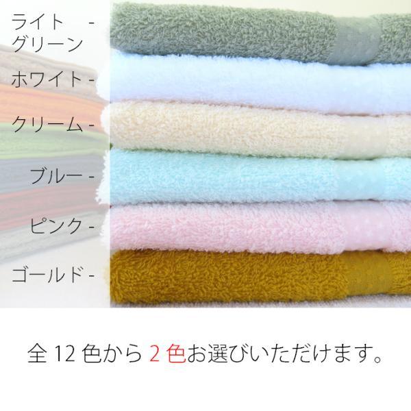 タオル フェイスタオル ポイント消化 日本製 泉州タオル 34×83cm シンプルフェイスタオル 色が選べる2枚セット メール便送料無料|naire-donya|09