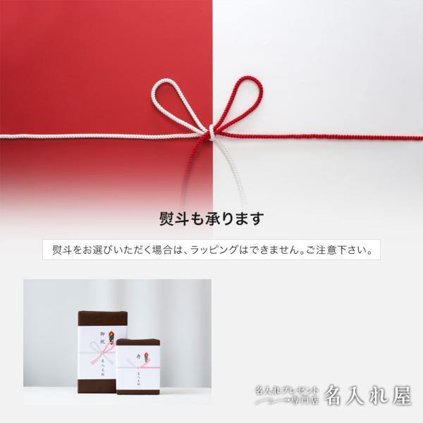 名入れ無料 熊野筆 メイクブラシ5本セット 化粧ポーチ付 女性 ギフト 結婚祝い 誕生日 母の日 クリスマス プレゼント 赤 コスメ 美容 雑貨 小物|naire-ya|18