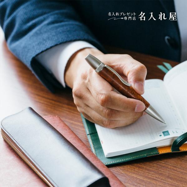名入れ無料 日本製 ハンドメイド 木製 国産縁起木 油性 ボールペン 黒 0.7 パーカータイプ高級 かっこいい おしゃれ  プレゼント naire-ya 11