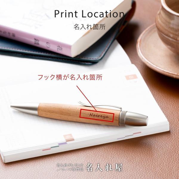 名入れ無料 日本製 ハンドメイド 木製 国産縁起木 油性 ボールペン 黒 0.7 パーカータイプ高級 かっこいい おしゃれ  プレゼント naire-ya 12