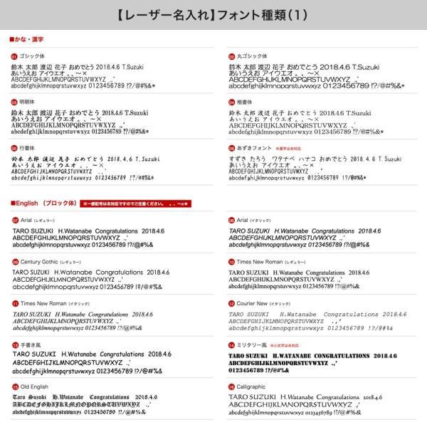 名入れ無料 日本製 ハンドメイド 木製 国産縁起木 油性 ボールペン 黒 0.7 パーカータイプ高級 かっこいい おしゃれ  プレゼント naire-ya 14