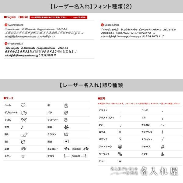名入れ無料 日本製 ハンドメイド 木製 国産縁起木 油性 ボールペン 黒 0.7 パーカータイプ高級 かっこいい おしゃれ  プレゼント naire-ya 15