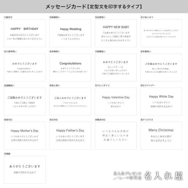 名入れ無料 日本製 ハンドメイド 木製 国産縁起木 油性 ボールペン 黒 0.7 パーカータイプ高級 かっこいい おしゃれ  プレゼント naire-ya 16