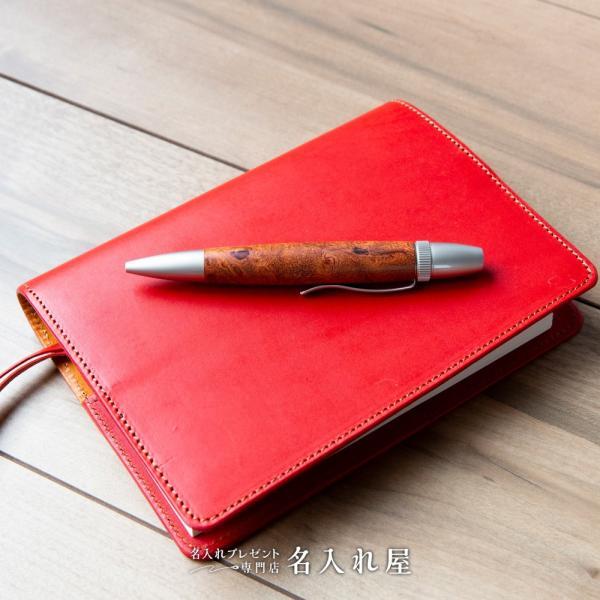 名入れ無料 日本製 ハンドメイド 木製 国産縁起木 油性 ボールペン 黒 0.7 パーカータイプ高級 かっこいい おしゃれ  プレゼント naire-ya 04