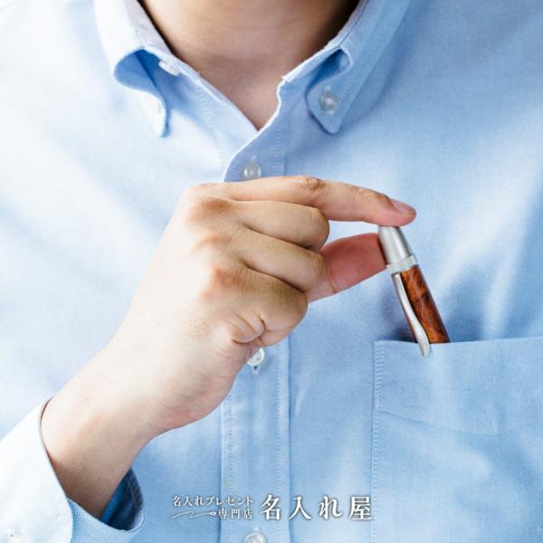 名入れ無料 日本製 ハンドメイド 木製 国産縁起木 油性 ボールペン 黒 0.7 パーカータイプ高級 かっこいい おしゃれ  プレゼント naire-ya 05
