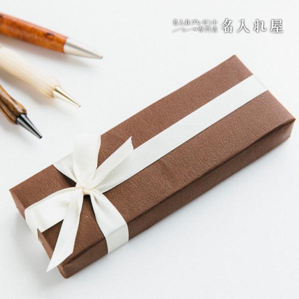 名入れ無料 日本製 ハンドメイド 木製 国産縁起木 油性 ボールペン 黒 0.7 パーカータイプ高級 かっこいい おしゃれ  プレゼント naire-ya 08
