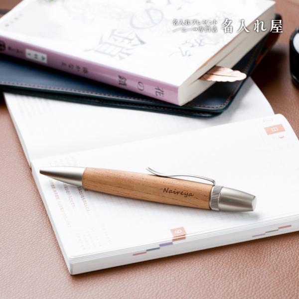 名入れ無料 日本製 ハンドメイド 木製 国産縁起木 油性 ボールペン 黒 0.7 パーカータイプ高級 かっこいい おしゃれ  プレゼント naire-ya 10