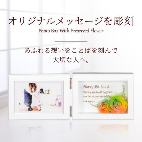 敬老の日 2020 プリザーブドフラワー 写真立て 名入れ メッセージ彫刻 フォトフレーム 縦 両親プレゼント naireikkabo 02