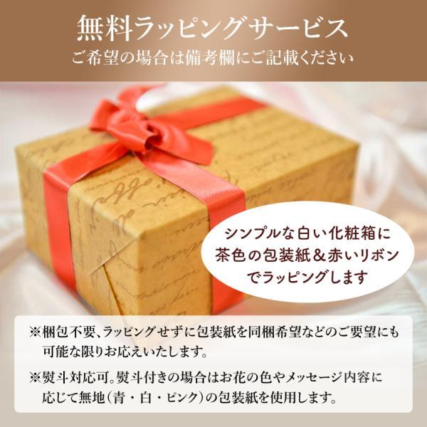 敬老の日 2020 プリザーブドフラワー 写真立て 名入れ メッセージ彫刻 フォトフレーム 縦 両親プレゼント naireikkabo 14