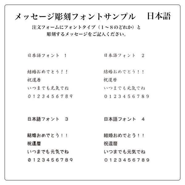 敬老の日 2020 プリザーブドフラワー 写真立て 名入れ メッセージ彫刻 フォトフレーム 縦 両親プレゼント naireikkabo 16