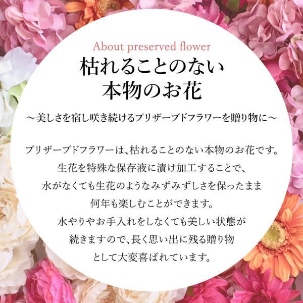 敬老の日 2020 プリザーブドフラワー 写真立て 名入れ メッセージ彫刻 フォトフレーム 縦 両親プレゼント naireikkabo 03