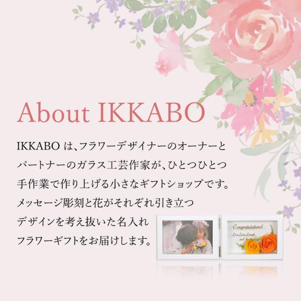 敬老の日 2020 プリザーブドフラワー 写真立て 名入れ メッセージ彫刻 フォトフレーム 縦 両親プレゼント naireikkabo 04