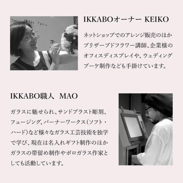 敬老の日 2020 プリザーブドフラワー 写真立て 名入れ メッセージ彫刻 フォトフレーム 縦 両親プレゼント naireikkabo 05