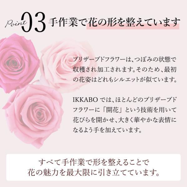 敬老の日 2020 プリザーブドフラワー 写真立て 名入れ メッセージ彫刻 フォトフレーム 縦 両親プレゼント naireikkabo 08