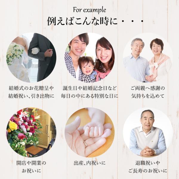 敬老の日 2020 プリザーブドフラワー 写真立て 名入れ メッセージ彫刻 フォトフレーム 縦 両親プレゼント naireikkabo 09